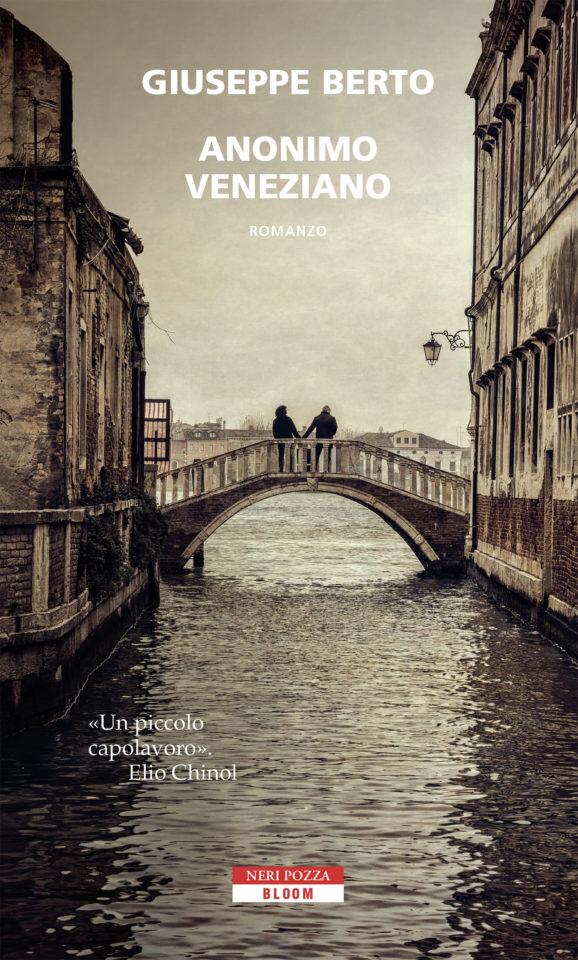 Anonimo veneziano: l'amore
