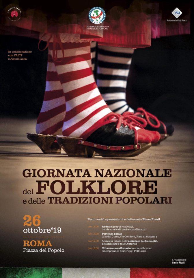 Giornata Nazionale del Folklore a Roma: presente il Gruppo Folk Citta' di Tropea