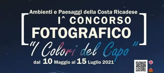 """""""I Colori del Capo"""": primo concorso fotografico per la promozione del territorio ricadese"""